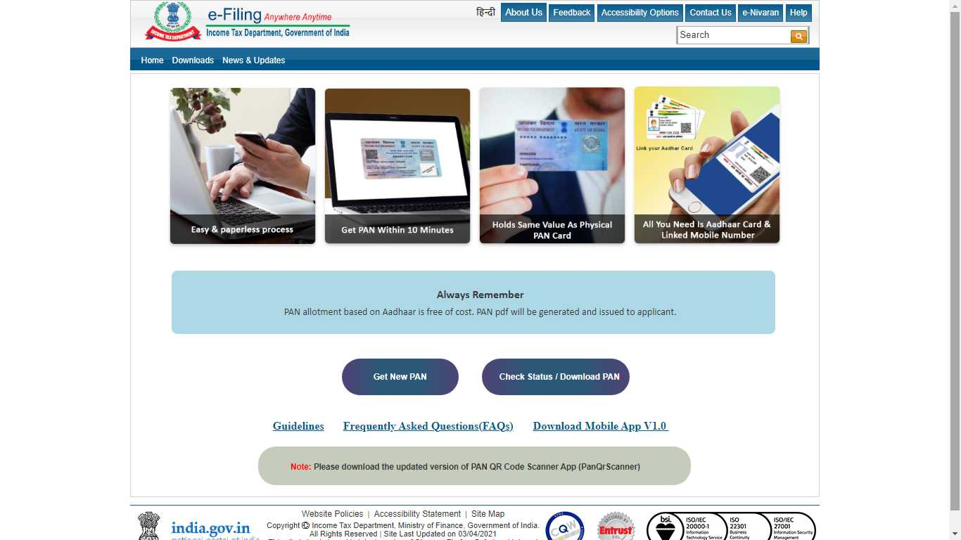 How To fill e-Filling pan card apply form online