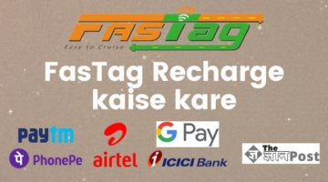 How to recharge fastag in hindi